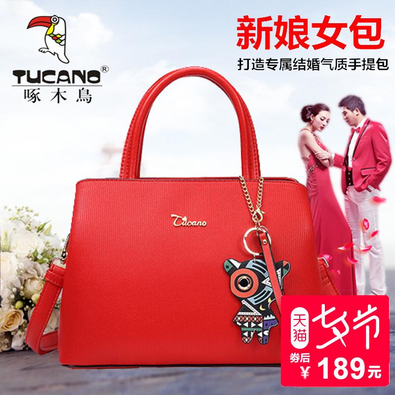 啄木鸟品牌女包2018新款时尚新娘包结婚包大红色单肩斜挎手提包包