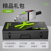 塑焊機熱合機熱容器63PE20PB水管熱熔機PPR大焊電子恒溫熱熔器