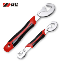 Mighty multi-function wrench open space multi-function universal wrench quick dual hook wrench wrench set