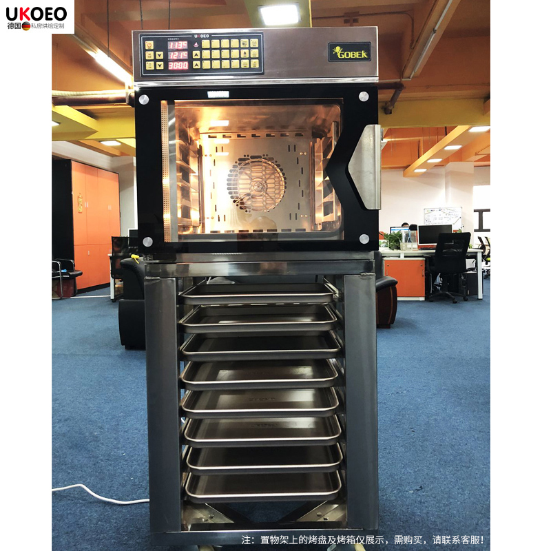 ukoeo DE6040 JE6050 高比克架子不�P�置物架 不�P�烤箱