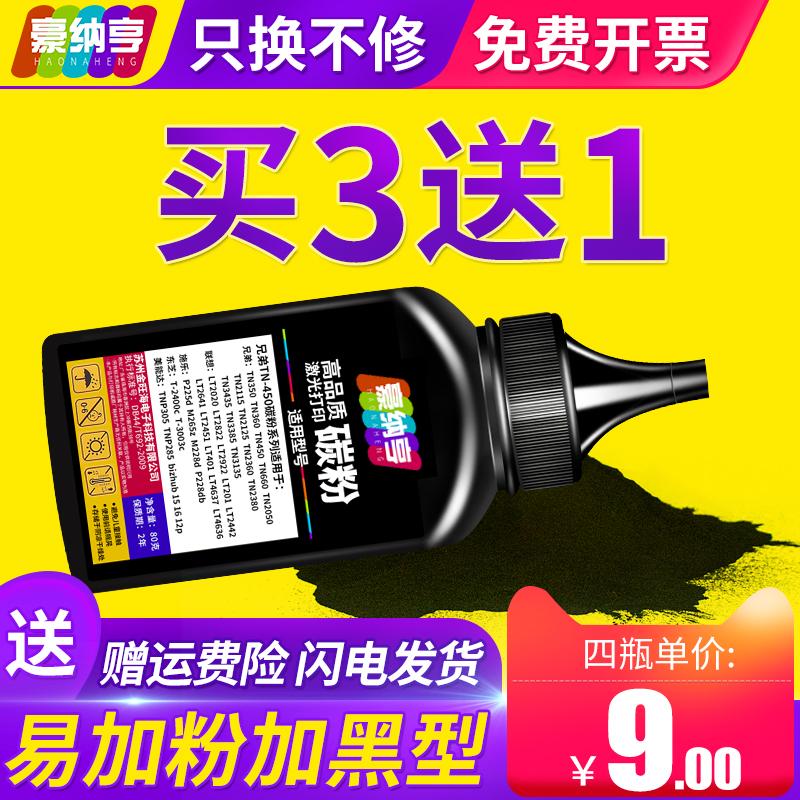 适用柯尼卡美能达1580MF碳粉1590MF墨粉bizhub 15 16打印机1500W