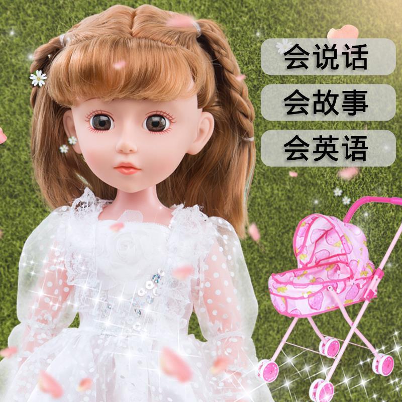 10月11日最新优惠套装女孩巴比公主王子小推车娃娃