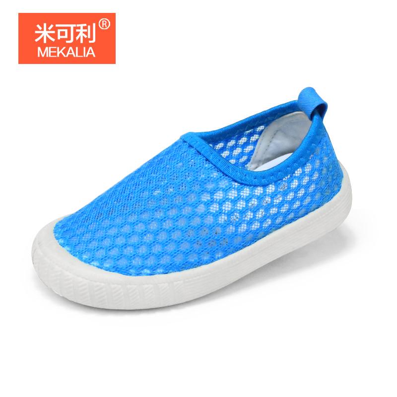 童鞋兒童 鞋 鞋女童網鞋男童網鞋寶寶童鞋透氣兒童網鞋