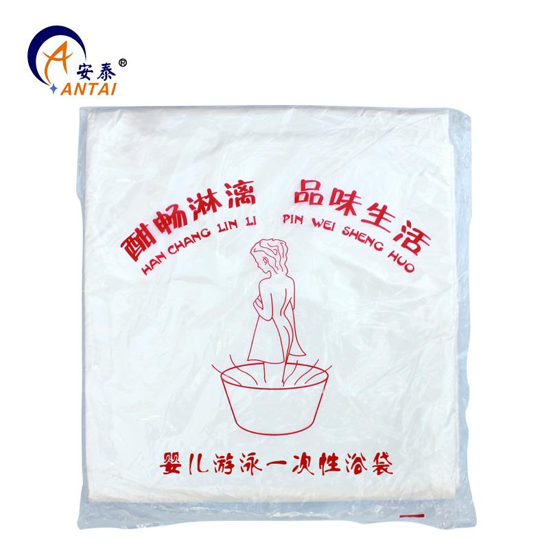 安泰嬰兒遊泳池 一次性浴袋浴桶浴桶浴膜水療袋整包 25個