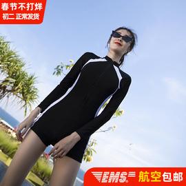 2019新款泳衣女士专业运动连体平角保守显瘦遮肚潜水长袖温泉泳装图片