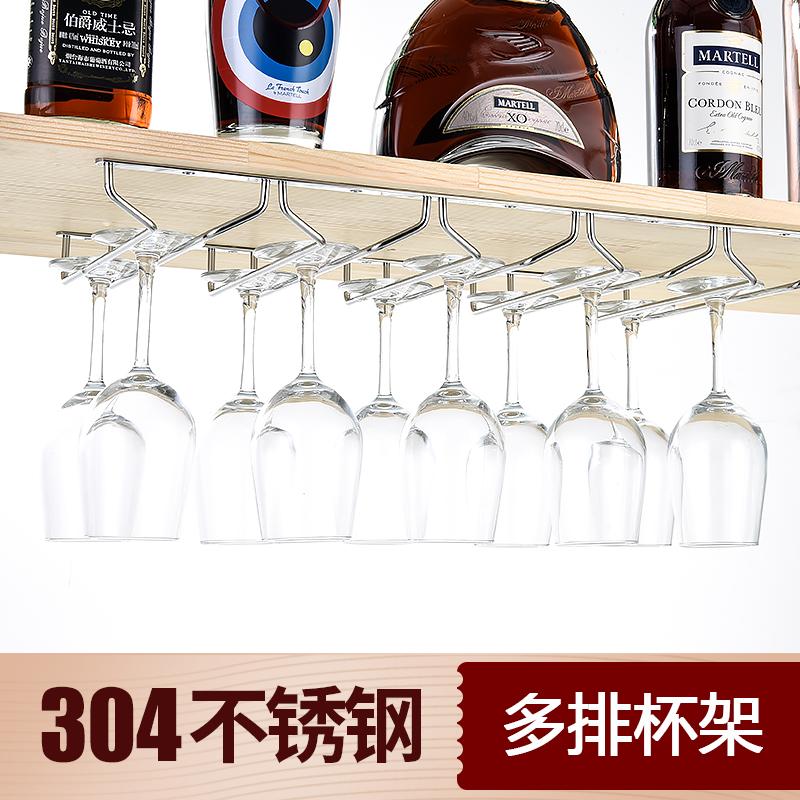 红酒杯架倒挂家用红酒架酒柜摆件高脚杯展示架创意葡萄酒杯架悬挂