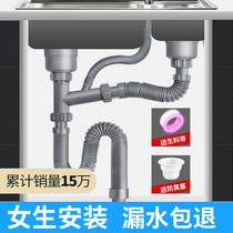 廚房洗菜盆下水管道水槽下水器雙槽洗碗池水池排水管套裝漏塞配件