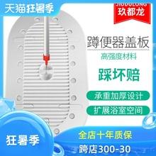 蹲便器盖板厕所卫生间家用安全蹲坑式蹲厕踏板便池防臭堵臭蹲坑盖