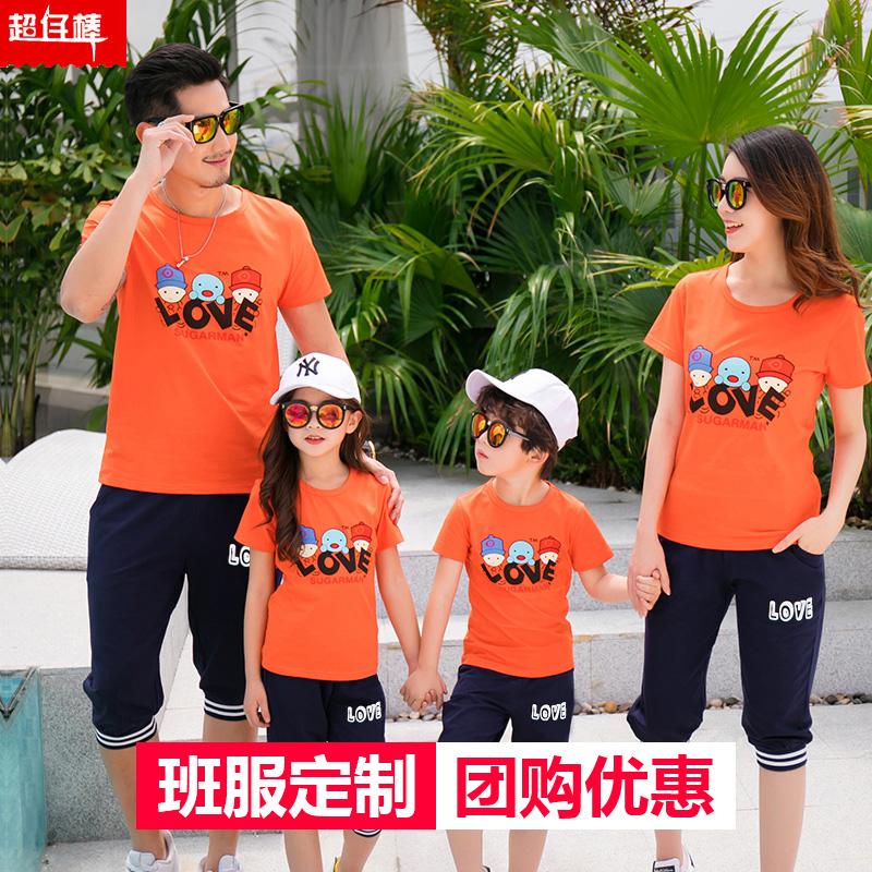 Phụ huynh - trẻ em mặc bộ đồ thể thao mùa hè 2019 gia đình mới gồm ba phụ nữ bốn mẹ con và quần áo trẻ em nữ mẫu giáo - Trang phục dành cho cha mẹ và con