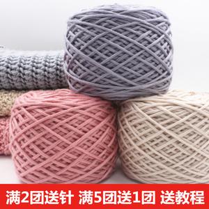 黛青 手工diy编织送男友女自织围巾毛线团粗线球情人牛奶棉材料包