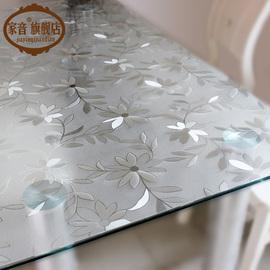 pvc桌布防水防油软质玻璃塑料桌垫免洗茶几垫餐桌布台布水晶板