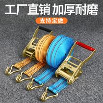 货车捆绑带拉紧绳器固定收紧绳子绷带汽车用飞机带不万能货物绑带