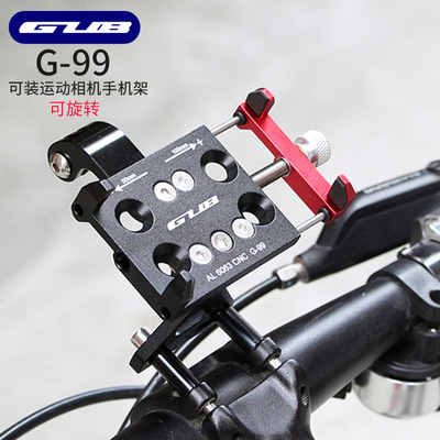 GUB bicycle mobile phone holder aluminum alloy bracket gopro camera road mountain handlebar vertical navigation cycling bicycle