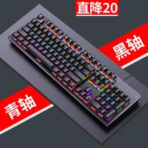 电脑外接键盘巧克力蓝牙键盘无线键盘键鼠套装迷你小键盘