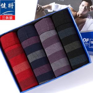 领3元券购买礼盒装健将莫代尔男士平角四角裤