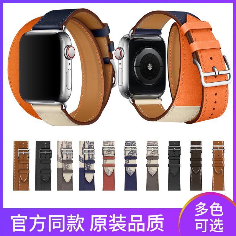 适用iwatch表带苹果手表applewatch表带iwatch5/4/3/2代真皮38/42mm40/44男女iphone潮series金属爱马仕运动