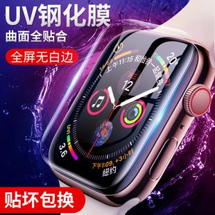 apple watch5钢化膜苹果iwatch4苹果3手表膜series4全屏覆盖iwatch三四代uv全胶5贴合40/44mm玻璃保护38/42mm