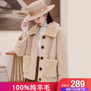 2019新款冬羊剪绒大衣女短款小个子复合皮毛一体皮草外套羊毛颗粒品牌