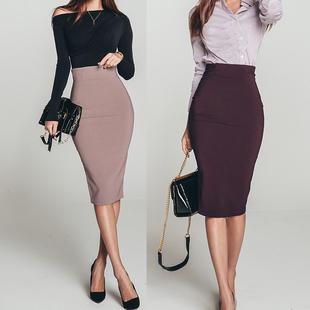 一步裙女 韩版 春秋过膝职业半身裙紫红色高腰显瘦包臀裙子2019新款
