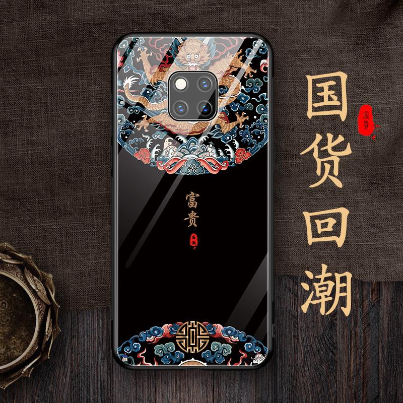 华为mate20手机壳玻璃mate20pro中国风国潮mate30保护套mate30pro全包mate10潮男款mate10pro外壳mate20x5g版