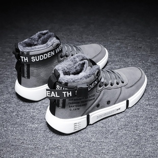 冬季雪地靴男鞋2019新款加厚东北棉靴子加绒保暖棉鞋马丁短靴冬鞋品牌
