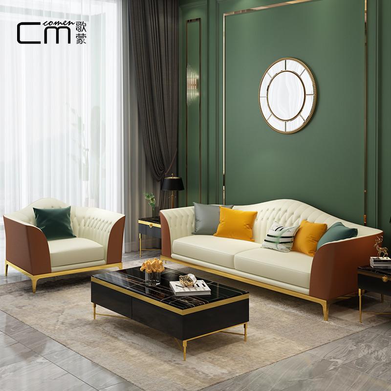 (用100元券)后现代轻奢真皮沙发小户型客厅简约美式现代简约123组合皮艺沙发