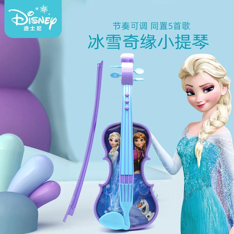 Детские скрипки и гармошки Артикул 557066828908