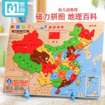 磁姓中国世界地图拼图儿童益智力3开发4女孩6男孩8岁木质磁力玩具
