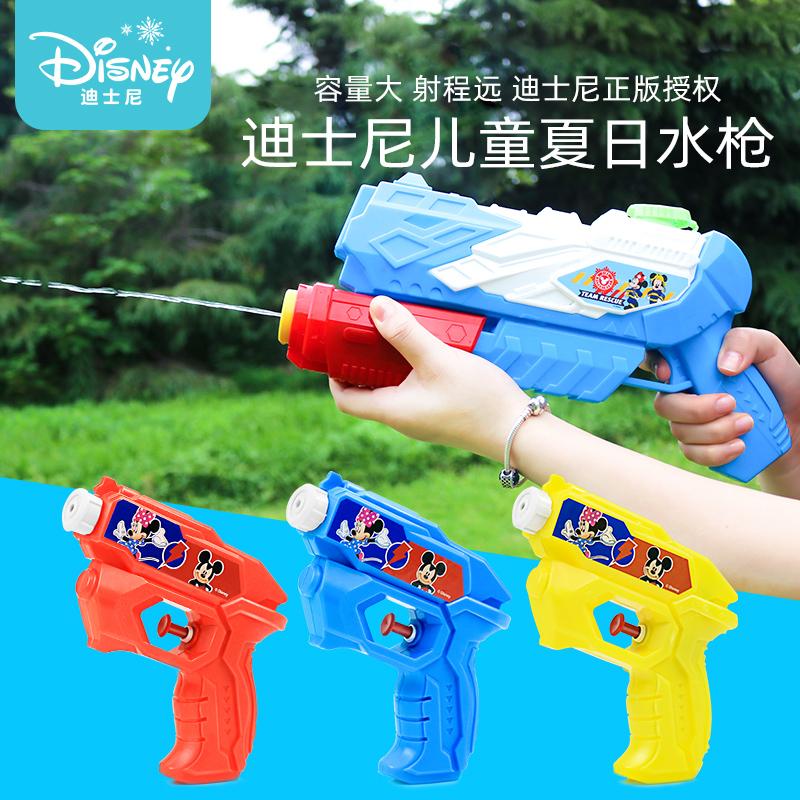 水枪儿童小号用着好不好