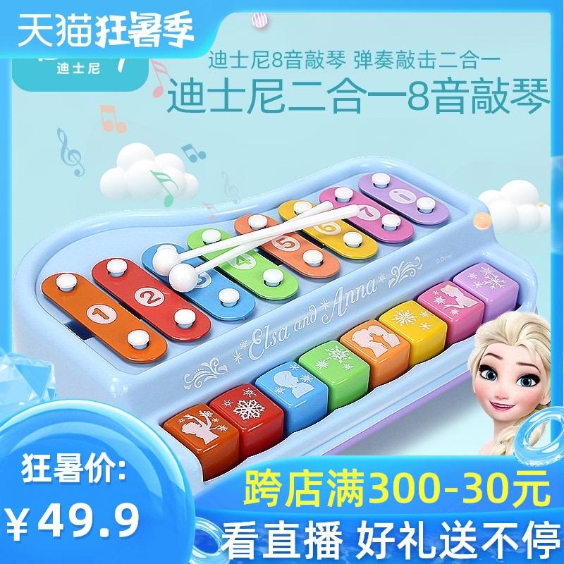 Музыкальные инструменты для детей Артикул 557165764076