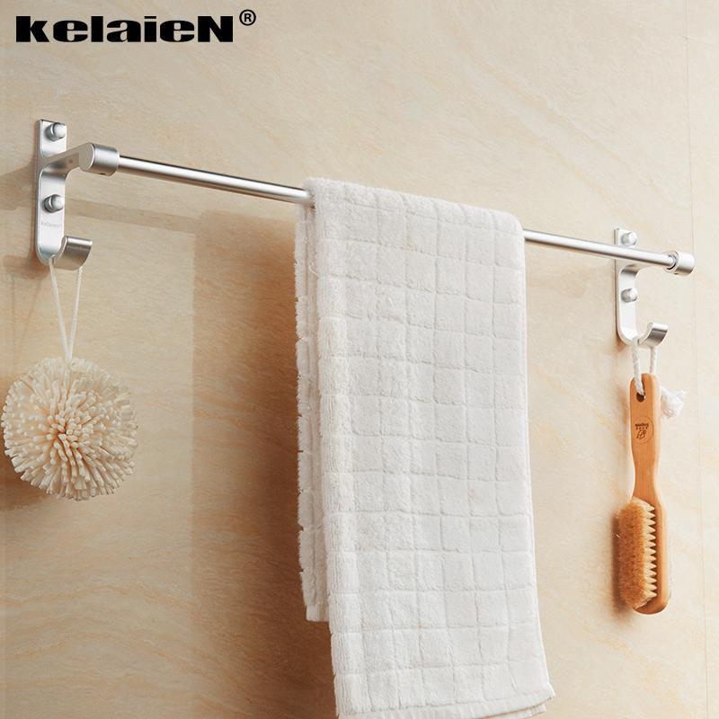 kelaien太空鋁毛巾杆單杆衛浴 掛件加長浴室衛生間壁掛毛巾架