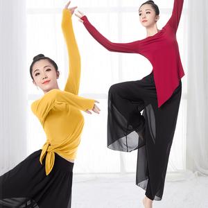 舞蹈服装练功服女上衣秋冬长袖莫代尔古典舞形体现代舞阔腿裤套装