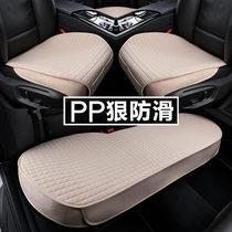 汽车坐垫夏季凉垫竹单片通风座椅垫木珠车垫子夏天凉席三件套座垫