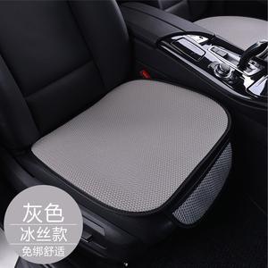 汽车坐垫单片三件套无靠背座垫单个透气冰丝夏季凉垫凉席四季通用