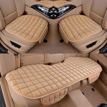 汽车坐垫无靠背三件套后排后单片