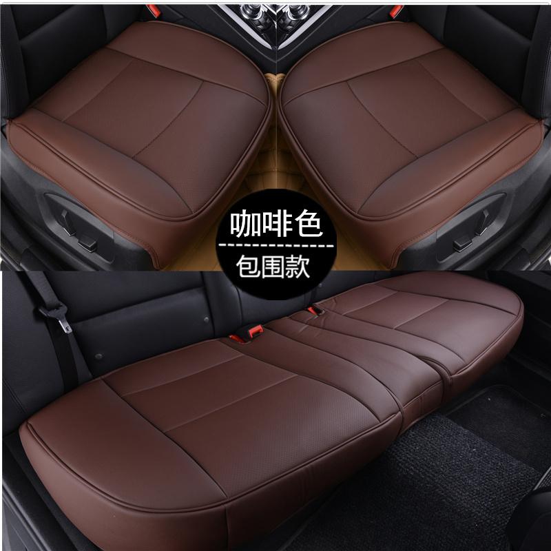 专车专用定制奥迪A4LA3A5A6LA8LQ3Q5Q7座垫无靠背汽车坐垫单片