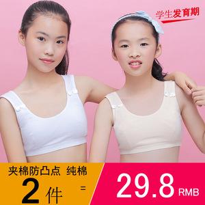 发育期小背心初中学生12-14-16岁高中少女文胸大童女童女孩内衣薄