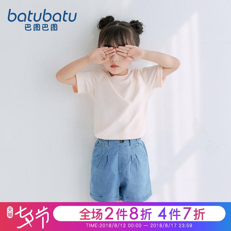 巴图巴图2018夏季新款童装女童裤子中大童短裤夏装时尚儿童牛仔裤