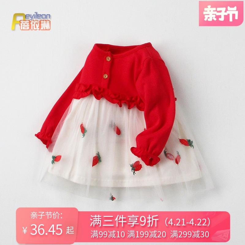 小童1-3岁婴儿女宝宝连衣裙子公主裙韩版洋气红色春秋小女童春装0