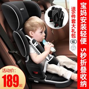 折叠车载宝宝婴儿通用1到3岁以上0 儿童安全座椅汽车用简易便携式