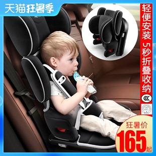 儿童安全座椅汽车用简易便携式折叠4车载9月-12岁宝宝婴儿3通用0品牌