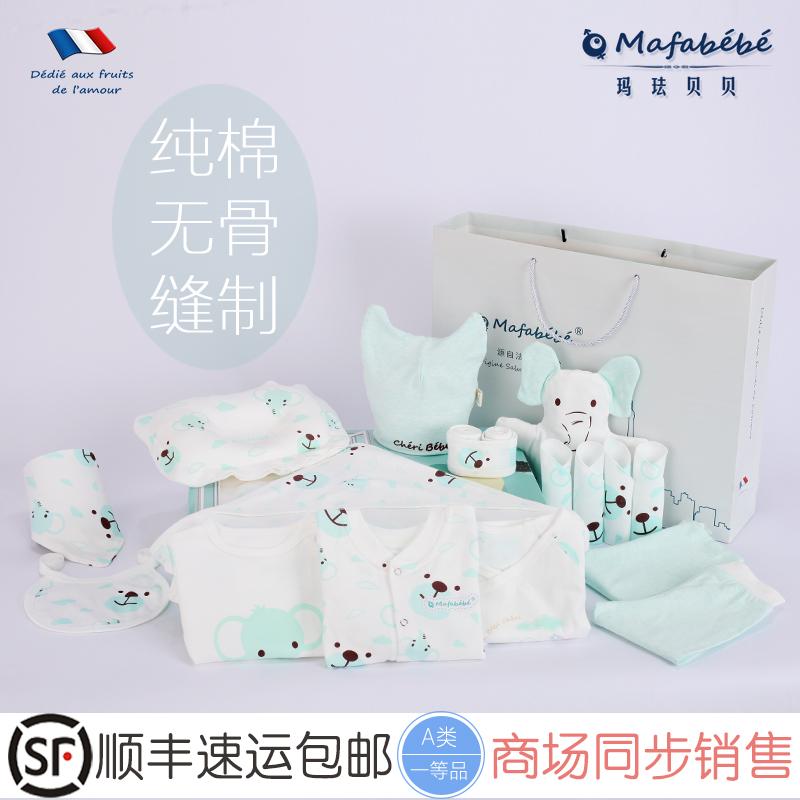 纯棉婴儿衣服新生儿礼盒套装0-3个月6秋冬季刚出初生宝宝用品满月