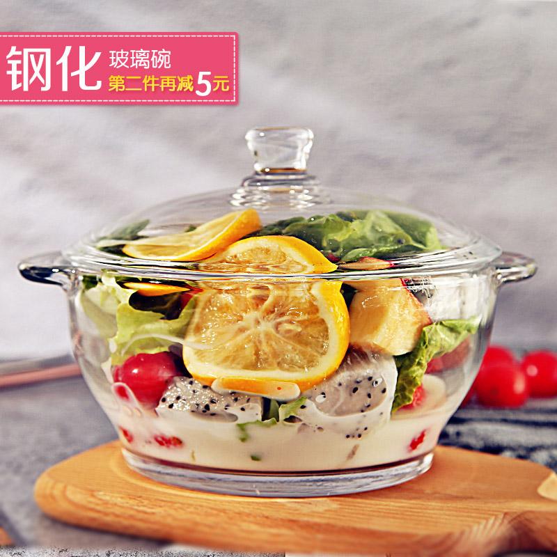 耐�徜�化玻璃碗���w可微波�t家用加厚�p耳泡面碗拉面碗沙拉碗��碗