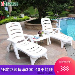 户外游泳池躺床躺椅庭院室外三亚露天阳台塑料折叠休闲编藤沙滩椅