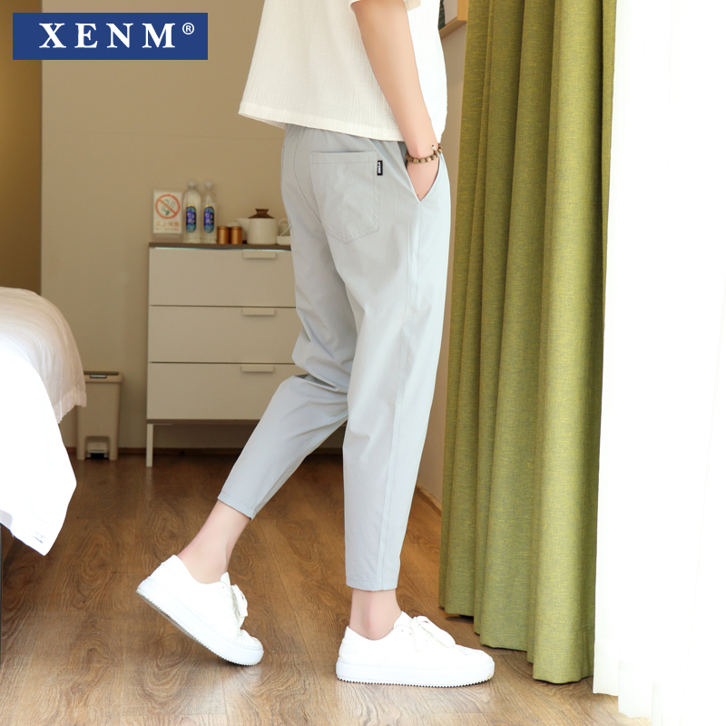Nine pants men's slim small feet stretch breathable pants male Korean version of the trend wild spring summer men's casual pants