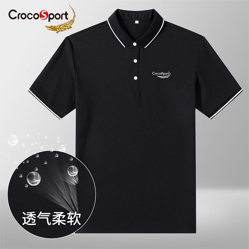 Crocodile T-shirt summer short sleeve t-shirt mens trend Lapel mens POLO SHIRT COTTON ice silk T-shirt collar clothes