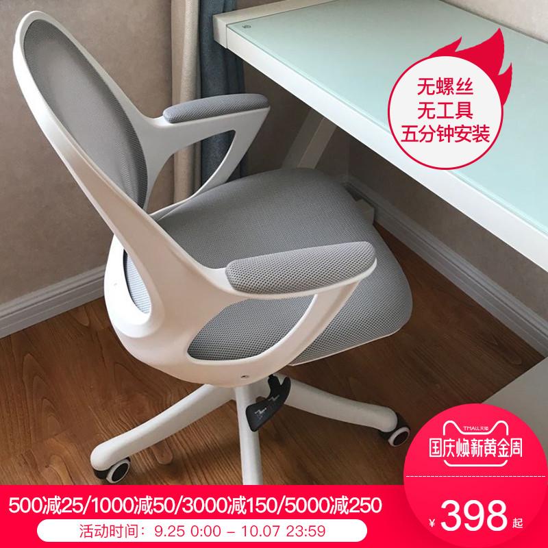 家用电脑椅学生学习写字现代简约书房椅子人体工学椅办公椅旋转椅