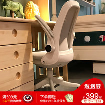 Home computer Chair Students learn to write modern simple study seat chair dormitory swivel chairs office chair meeting Chair