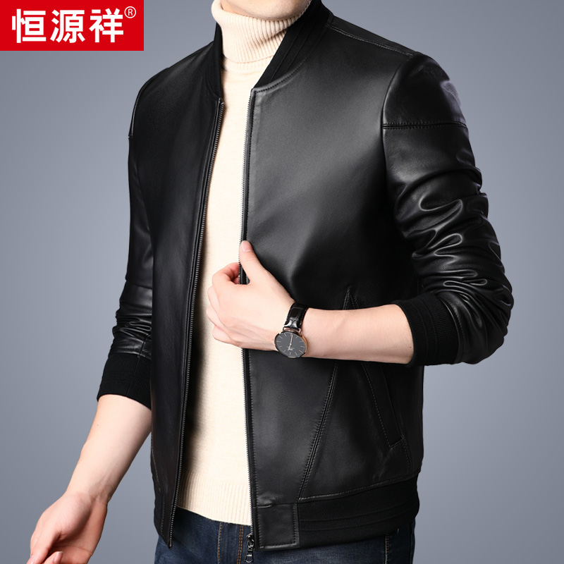 Hengyuan Xiang Leather Leather Men's Spring Autumn Haining Sheepskin Baseball Leader Car Leather Jacket Trend