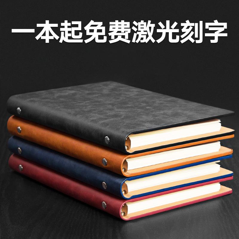 券后16.80元朗捷活页a5加厚礼盒装b5笔记本子